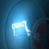 Energy Quiz Kuiz për energjinë