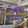 Erathon Hotel Reopening