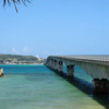 Okinawa Jigsaw