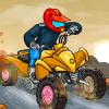 Rapid ATV