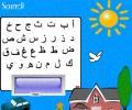 Arabic Speller