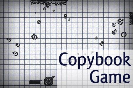 Pikabu Copybook Shooter