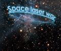 SpaceLaserWar